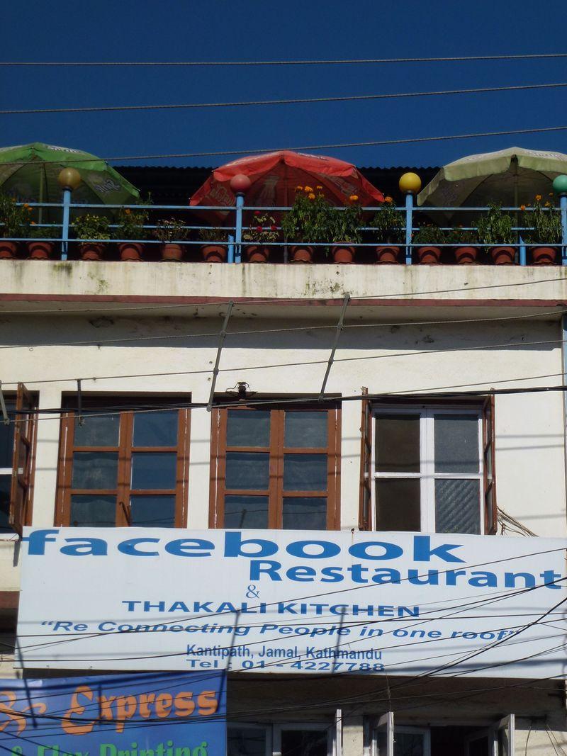 Facebook_restaurant